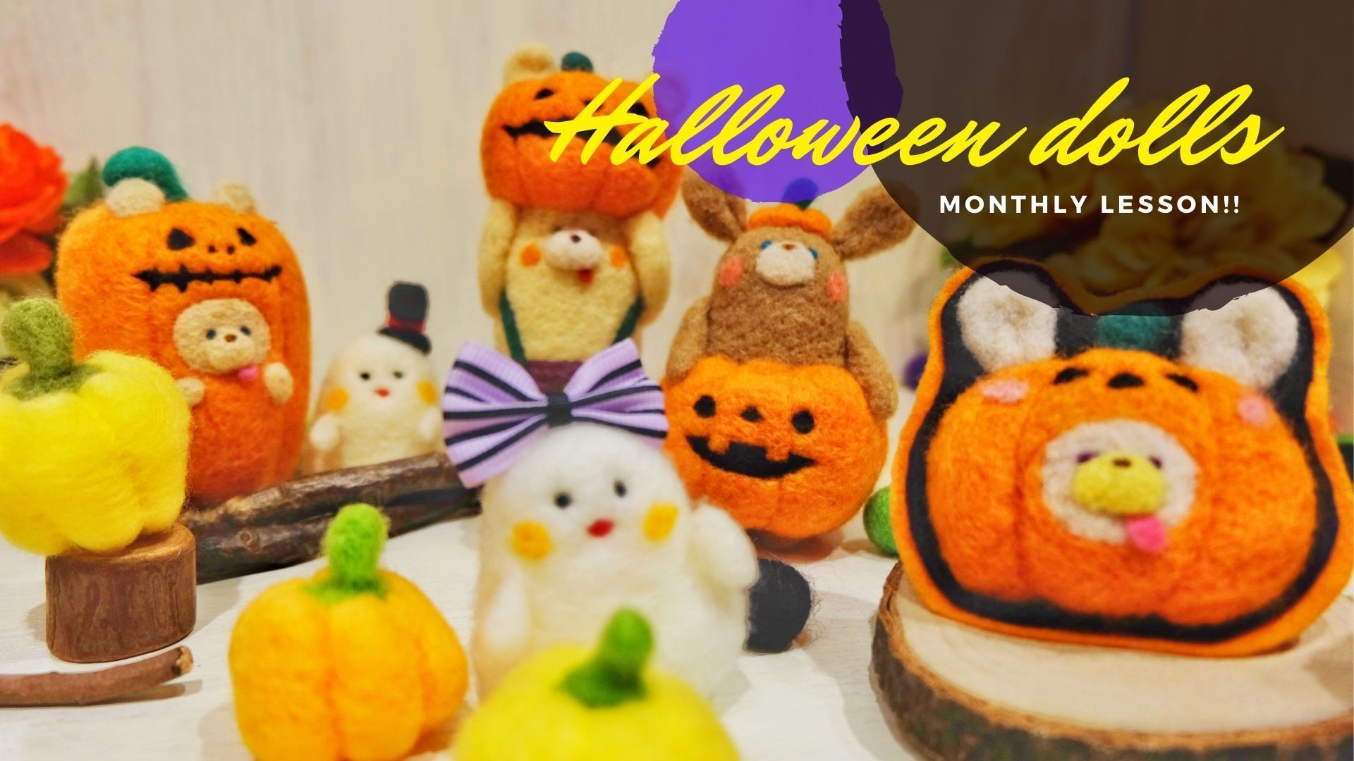 halloween lesson1