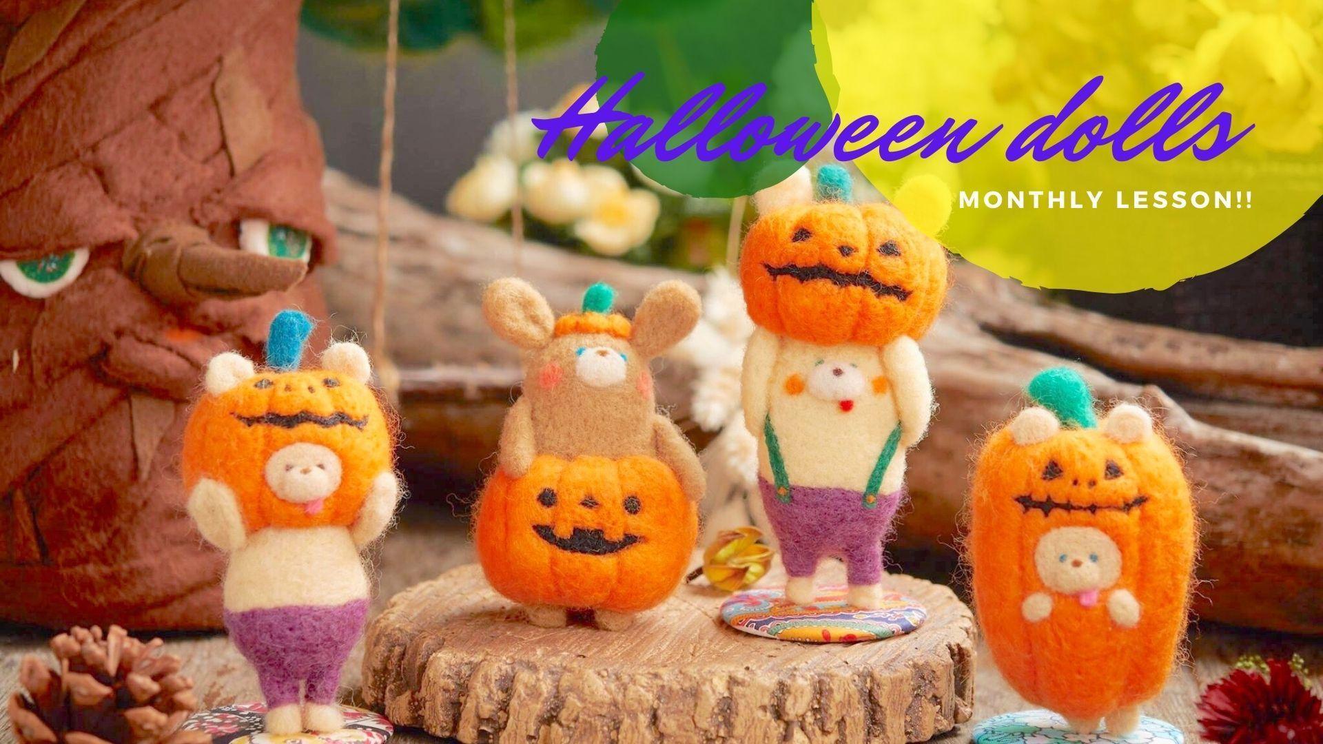 halloween lesson2