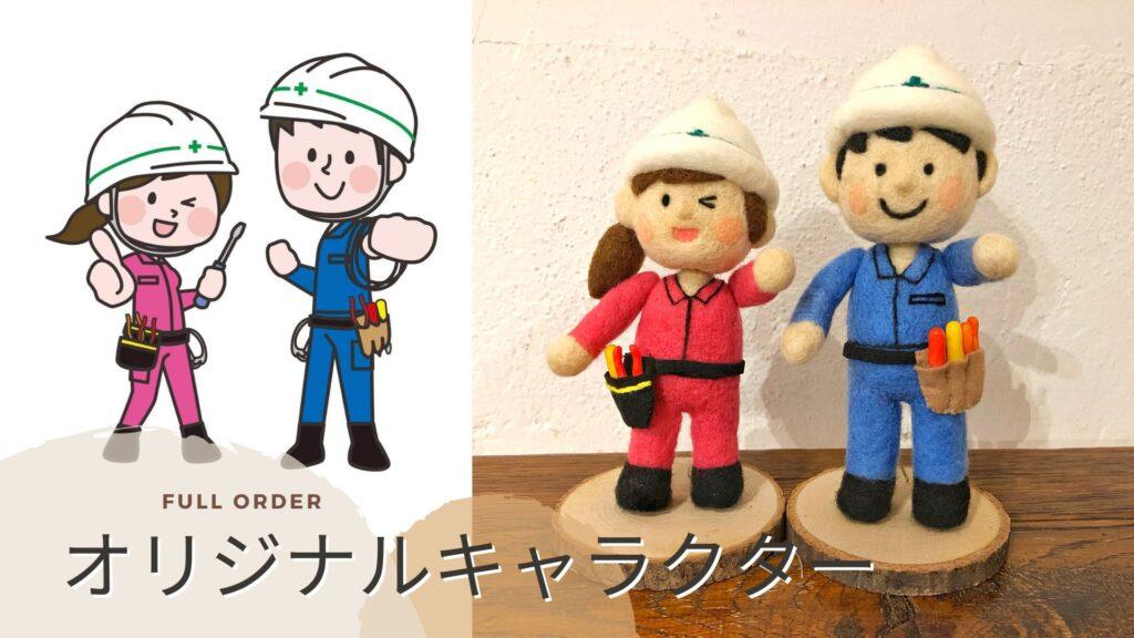 order03