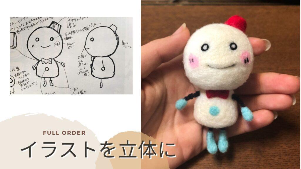 order05